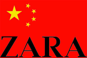 Import from zara spain into china